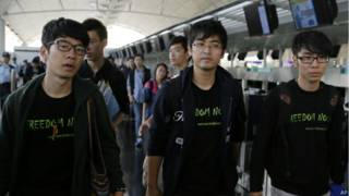 हांगकांग प्रदर्शनकारी नेता