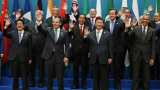 Mkutano wa 2014 wa G20, uliofanywa Australia