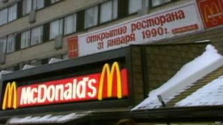 Старейший Макдоналдс в Москве