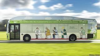 Ônibus Biobus, movido a biometano produzido com fezes e lixo