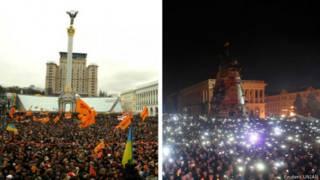 Майдани