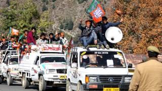 भारतीय जनता पार्टी, जम्मू-कश्मीर