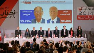 نتائج انتخابات تونس
