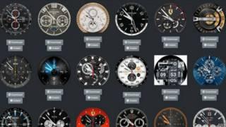 घड़ियां