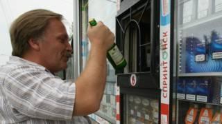 Ларек с алкоголем