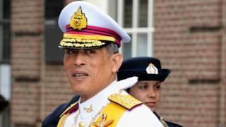 принц Таиланда