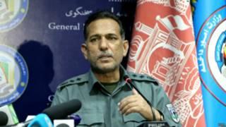 काबुल पुलिस प्रमुख ज़हीर