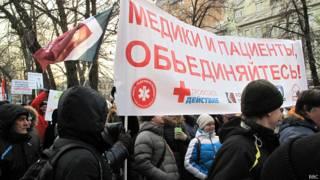 Шествие медиков в Москве