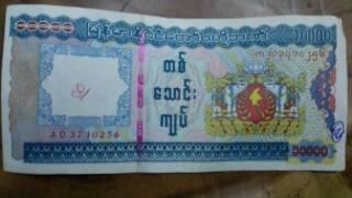 Kyats 10000 Note
