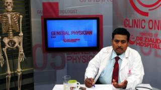पाकिस्तान, टीवी शो, एचटीवी