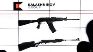 "Логотип ""Концерна Калашников"""