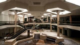 शॉपिंग मॉल