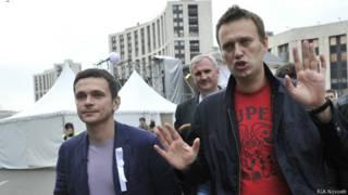 Илья Яшин и Алексей Навальный
