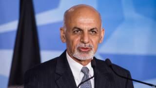 अफगानिस्तान राष्ट्रपति अशरफ गनी
