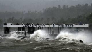 Тайфун на Филиппинах