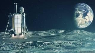 تصور للسفينة البريطانية على القمر