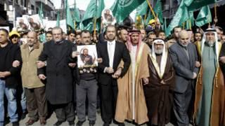 مظاهرة للاخوان في الاردن