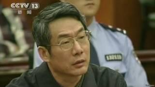 Лю Тенань в суде