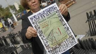 Ato em memória de desaparecidos da ditadura, em 2012