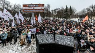 Митинг в Ярославле против отмены выборов мэра