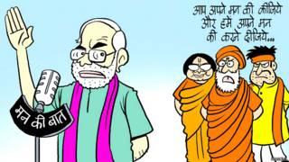 नरेंद्र मोदी, कार्टून