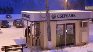 Отделение Сбербанка в Дивногорске (Красноярский край) 28 ноября 2014 года
