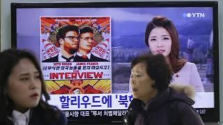 Выпуск новостей в Сеуле