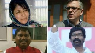 जम्मू कश्मीर और झारखंड में विधानसभा चुनाव