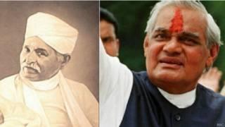वाजपेयी और मालवीय को भारत रत्न