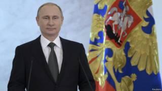 Владимир Путин выступает с посланием Федеральному Собранию 4 декабря 2014 г.