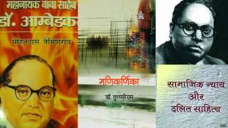2014 का दलित हिन्दी साहित्य