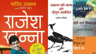 साल 2014 का हिन्दी साहित्य, कथेतर गद्य