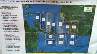 QZ8501搜索區地圖(30/12/2014)
