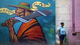 Улица в Гаване