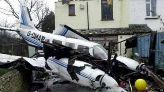 विमान हुआ दुर्घटनाग्रस्त