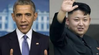 उत्तर कोरिया ने अमरीका के नए प्रतिबंधों की निंदा की