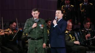 Кобзон и Захарченко