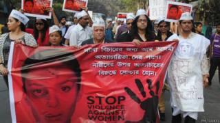 कोलकाता, बलात्कार विरोधी प्रदर्शन