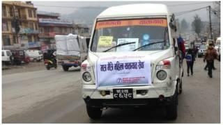 Bus perempuan di Khatmandu