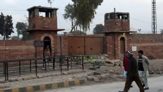 Cárcel Pakistan