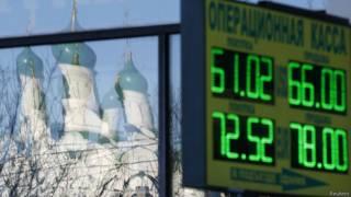 Москва, 6 января 2015 года, курс обмена валют