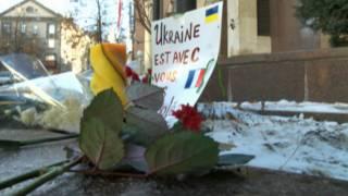 Посольство Франції в Україні
