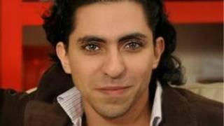 سعودی بلاگر