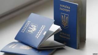 Біометричні паспорти