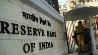 भारतीय रिज़र्व बैंक