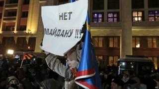 На акции оппозиции в Москве, 30 декабря 2014 года