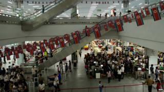 Centro comercial en Corea del Norte