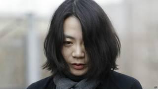 Cho Hyun-ah (AP)