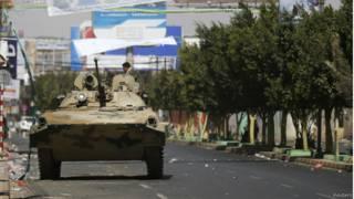 यमन, हूथी विद्रोही, टैंक