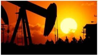 سعودی تیل